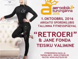 aerobics2016